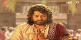Tollywood King Megastar Chiranjeevi Journey